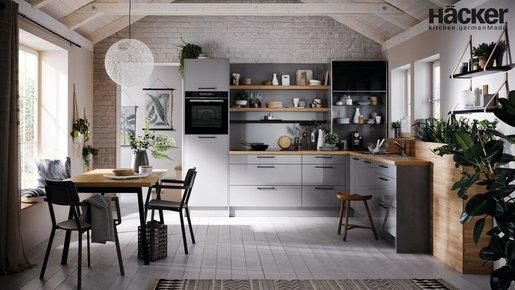Häcker Küchen